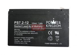 12V 7,2Ah zselés VRLA akkumulátor gondozásmentes szünetmentes