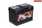 QWP ULTRA POWER 12V 74Ah Jobb+ akkumulátor 2 év garancia