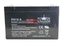 6V 12Ah zselés akkumulátor