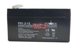 12V 1,2Ah zselés akkumulátor